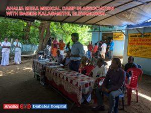 Free Medical Camp In Association With Babies Kalasamithi, Elevancheri