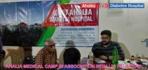 Free Medical Camp In Association With LIC Palakkad